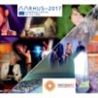 Capitais Europeias da Cultura 2017: Aahrus e Pafos